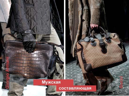 Стильная мужская сумка - предмет очень популярный и самое главное, очень...